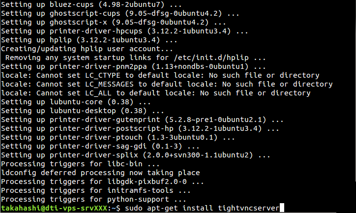 デスクトップ環境のインストールが完了した。続いて「TightVNC server」をインストールする