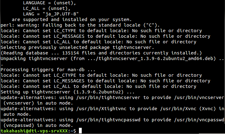 TightVNC serverのインストールが完了した
