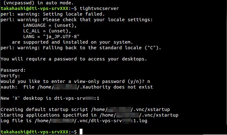 最初に起動したときには、VNC接続用パスワードを設定する