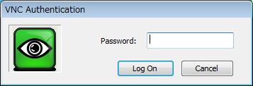 TightVNC serverで設定したパスワードを入力する