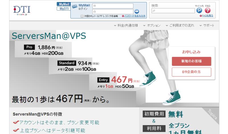 ServersMan@VPS