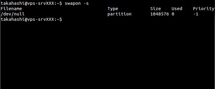 swaponコマンドでスワップの設定を表示する。1GBのスワップが設定されていることがわかる