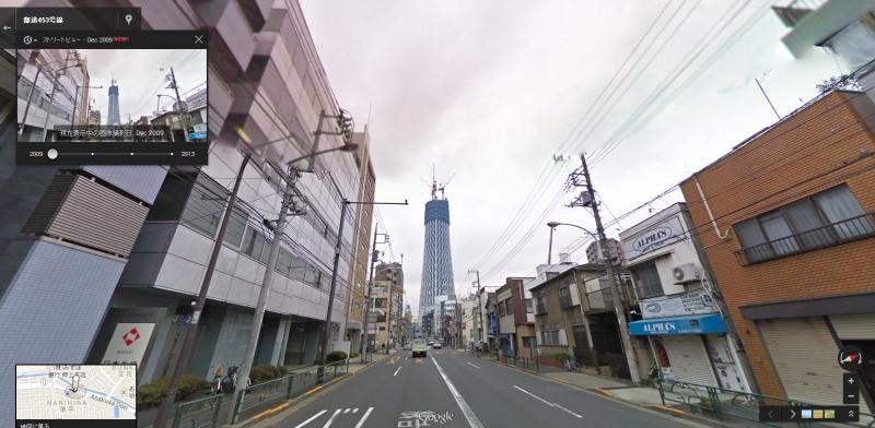 東京スカイツリー(2009年12月、提供:Google)