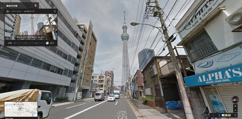 東京スカイツリー(2013年6月、提供:Google)