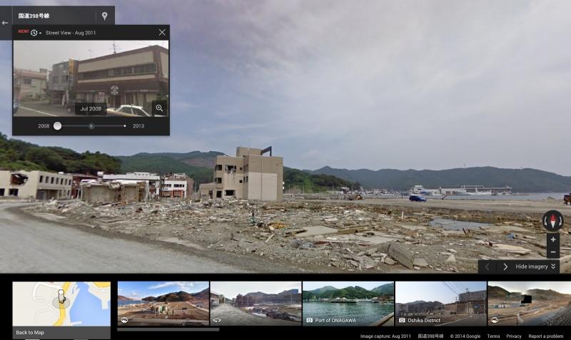 宮城県女川町の津波被災エリア(Google Maps公式ブログより画像転載)