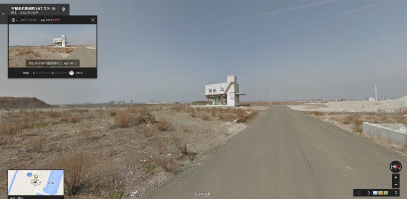 宮城県名取市閖上(2013年4月、提供:Google)