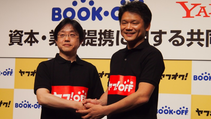 ブックオフの松下展千社長(左)とヤフーの宮坂学社長(右)