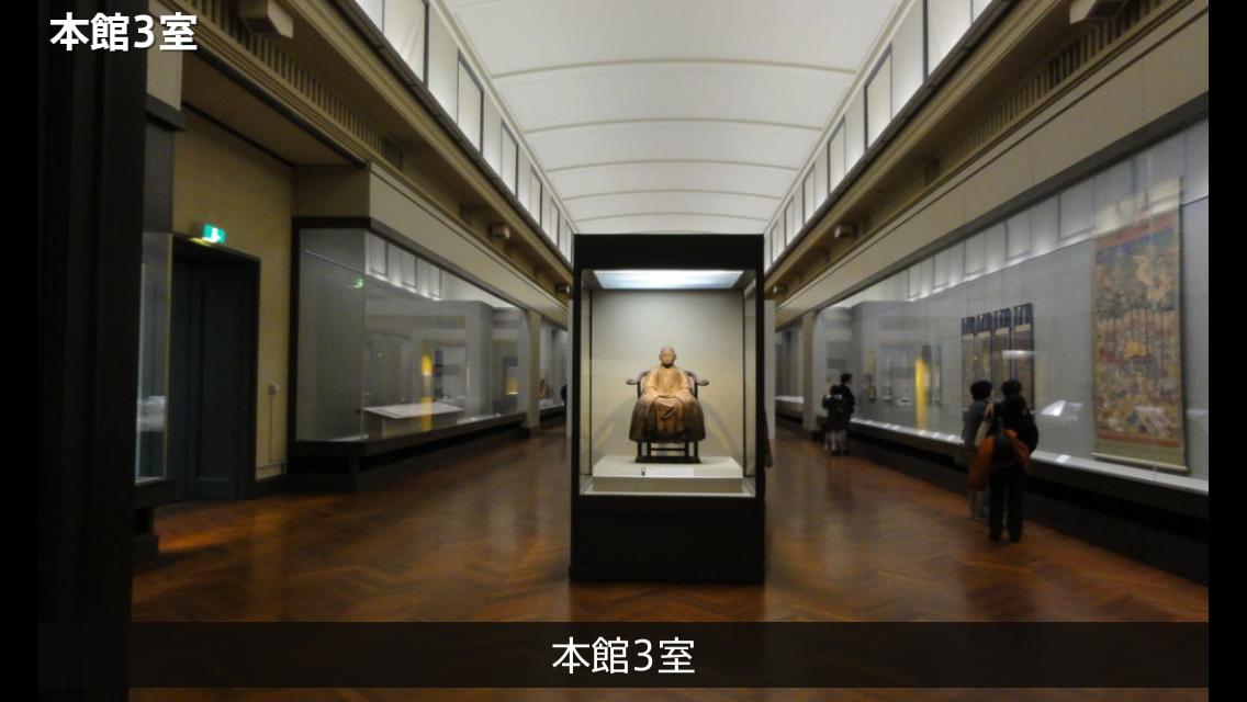 部屋を移動すると、展示室ごとのガイドコンテンツが自動再生される