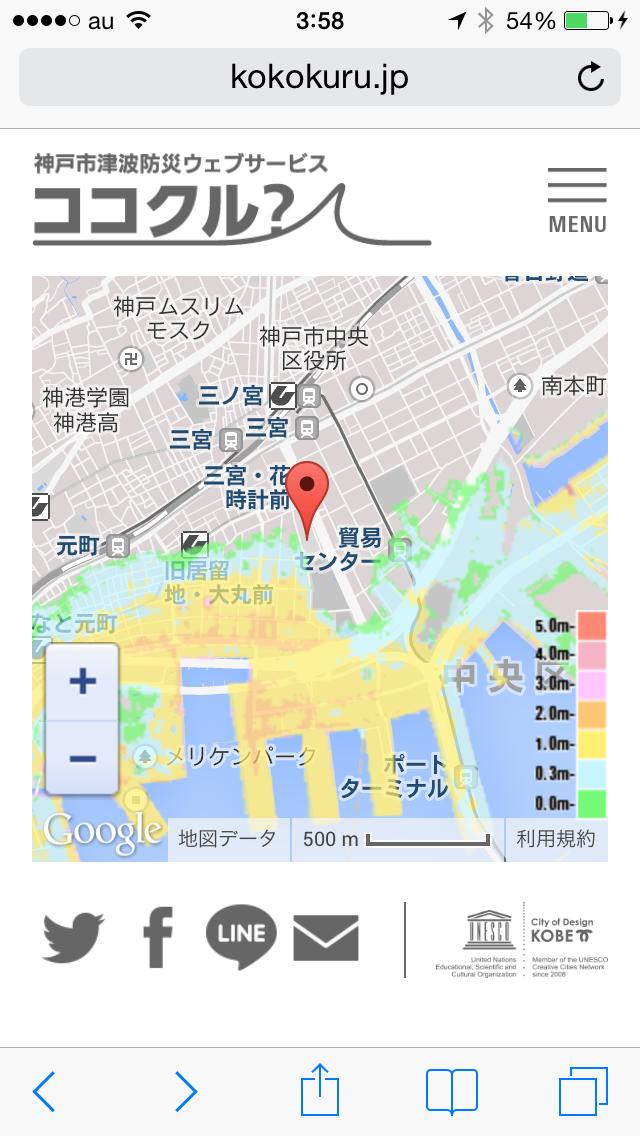 ハザードマップ