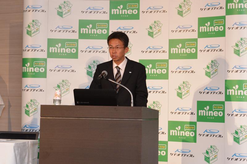 ケイ・オプティコム モバイル事業戦略グループ グループマネージャーの津田 和佳氏