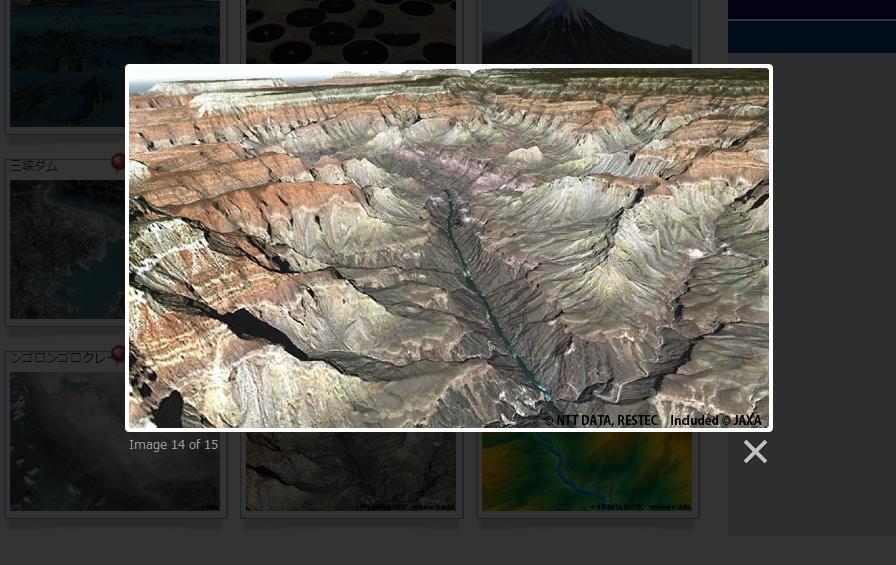 「ギャラリー」で公開されているグランドキャニオンの3D地図
