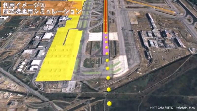 """""""使える3D地図""""を目指した「全世界デジタル3D地形データ」なら航空シミュレーションなどにも利用可能"""