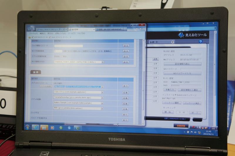 無線LANアクセスポイント「WLX302」の端末管理機能(参考出品)。端末のロックやアプリのインストールと起動などを管理する