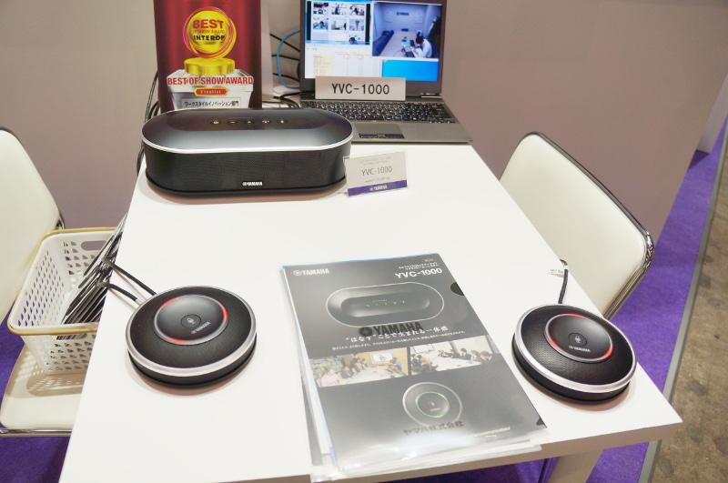 会議用スピーカーマイクの新製品「YVC-1000」