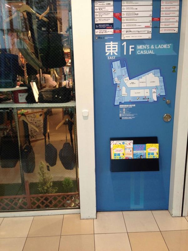 店内の壁に貼り付けられたビーコン(画像提供:株式会社パルコ・シティ)