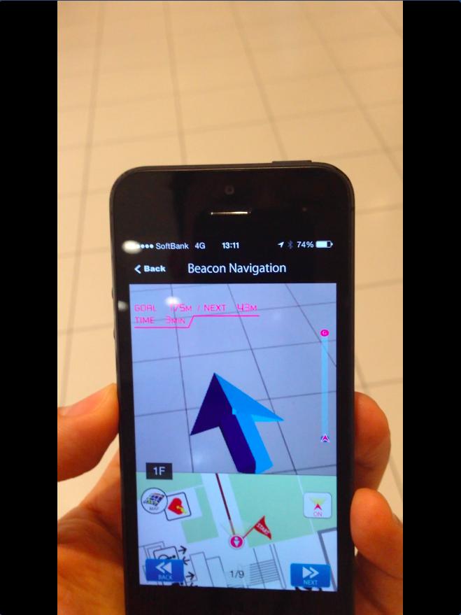 エンプライズのARナビゲーションアプリ(画像提供:株式会社エンプライズ)