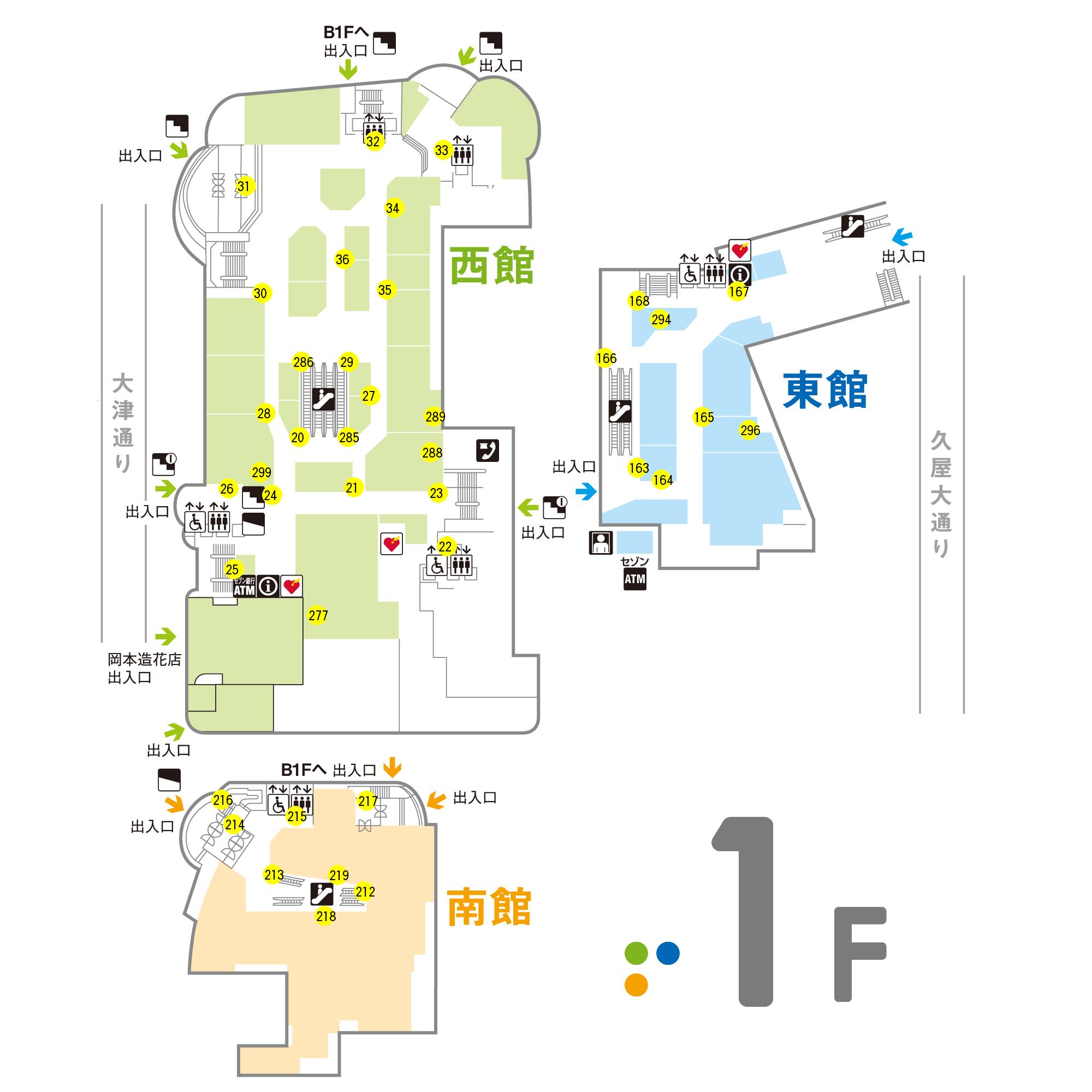 ビーコンの設置位置(画像提供:株式会社エンプライズ)