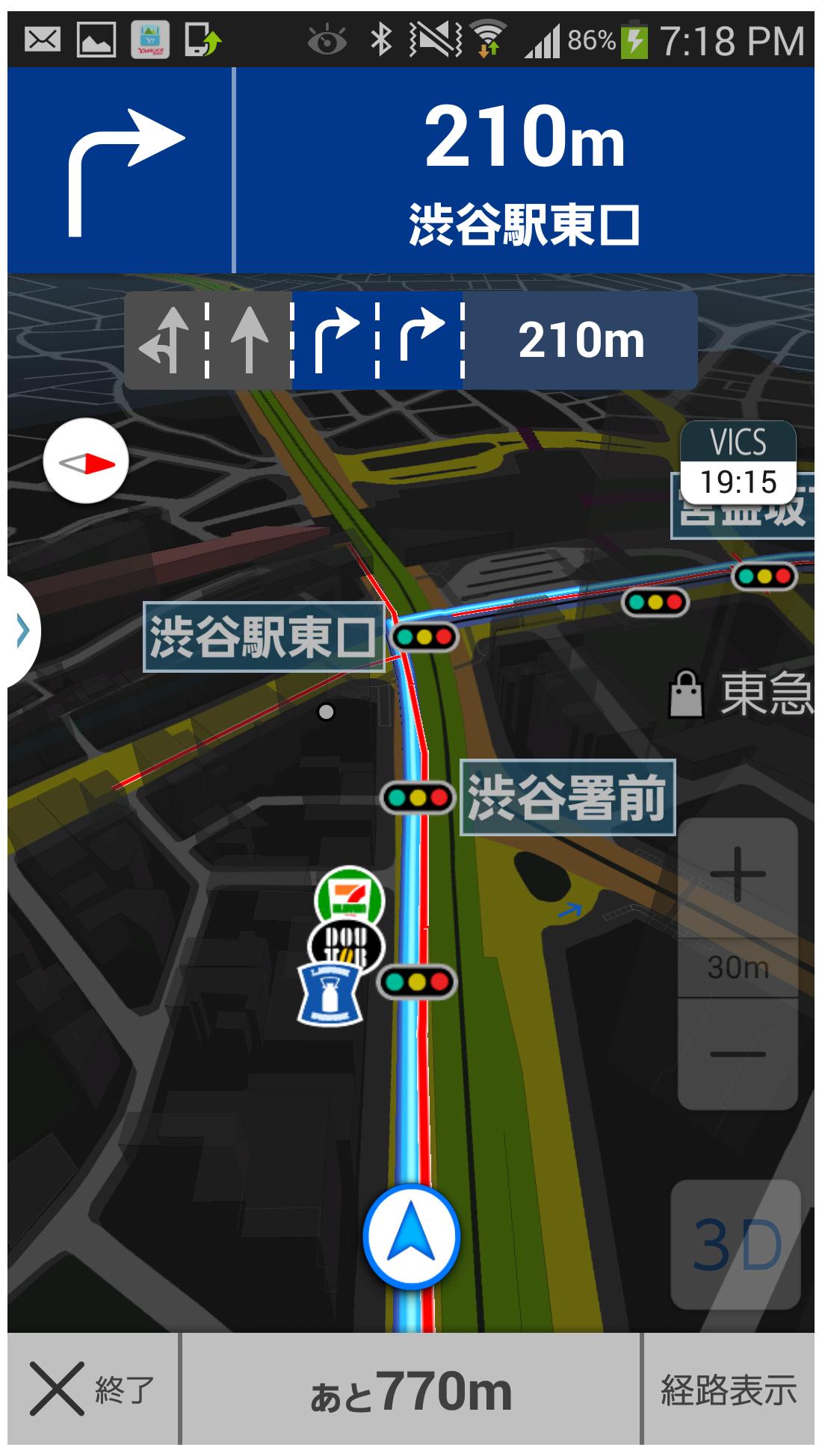 夜モード(Android版画面)