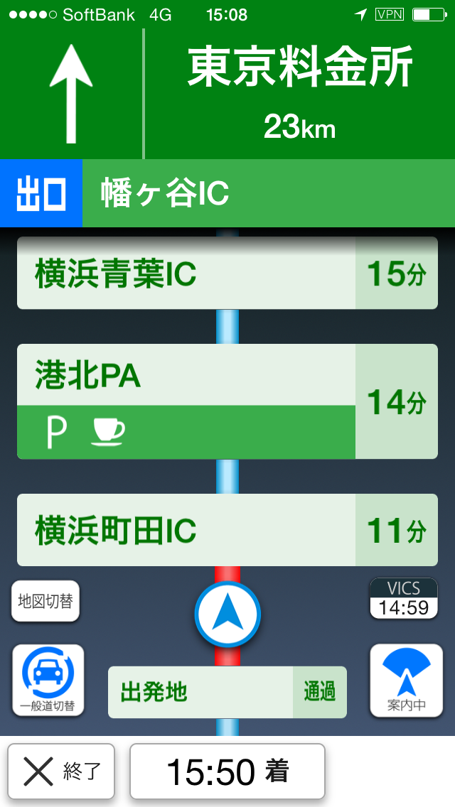高速モード画面(iOS版画面)