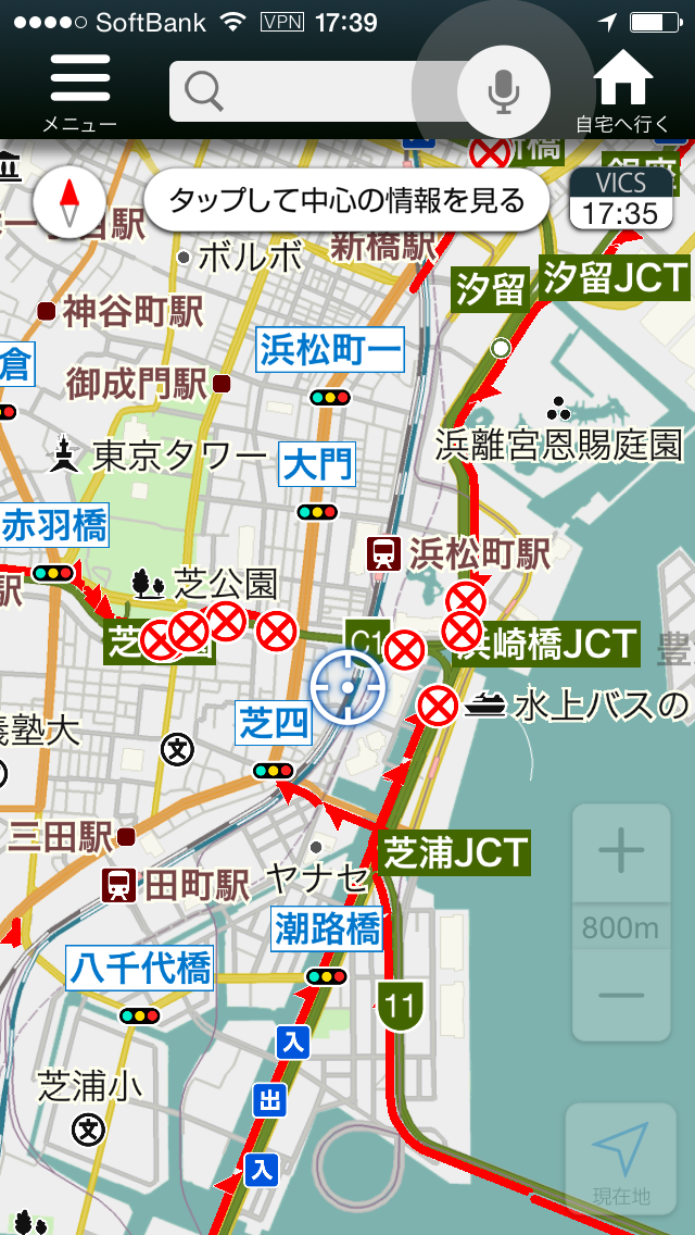 渋滞・交通規制情報(iOS版画面)