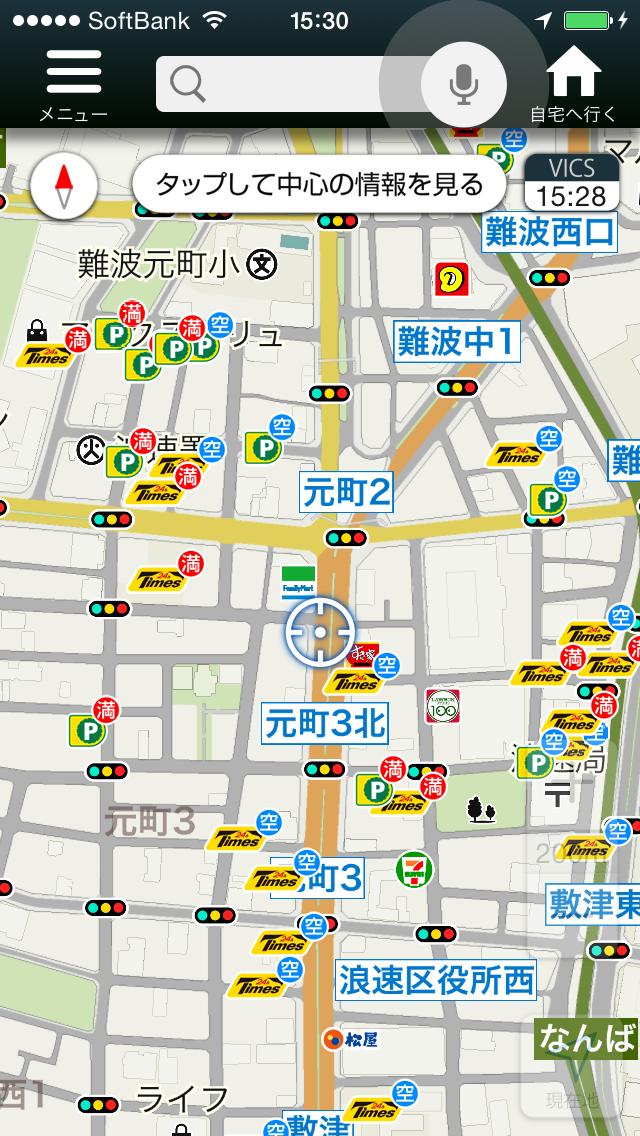 駐車場満空情報(iOS版画面)
