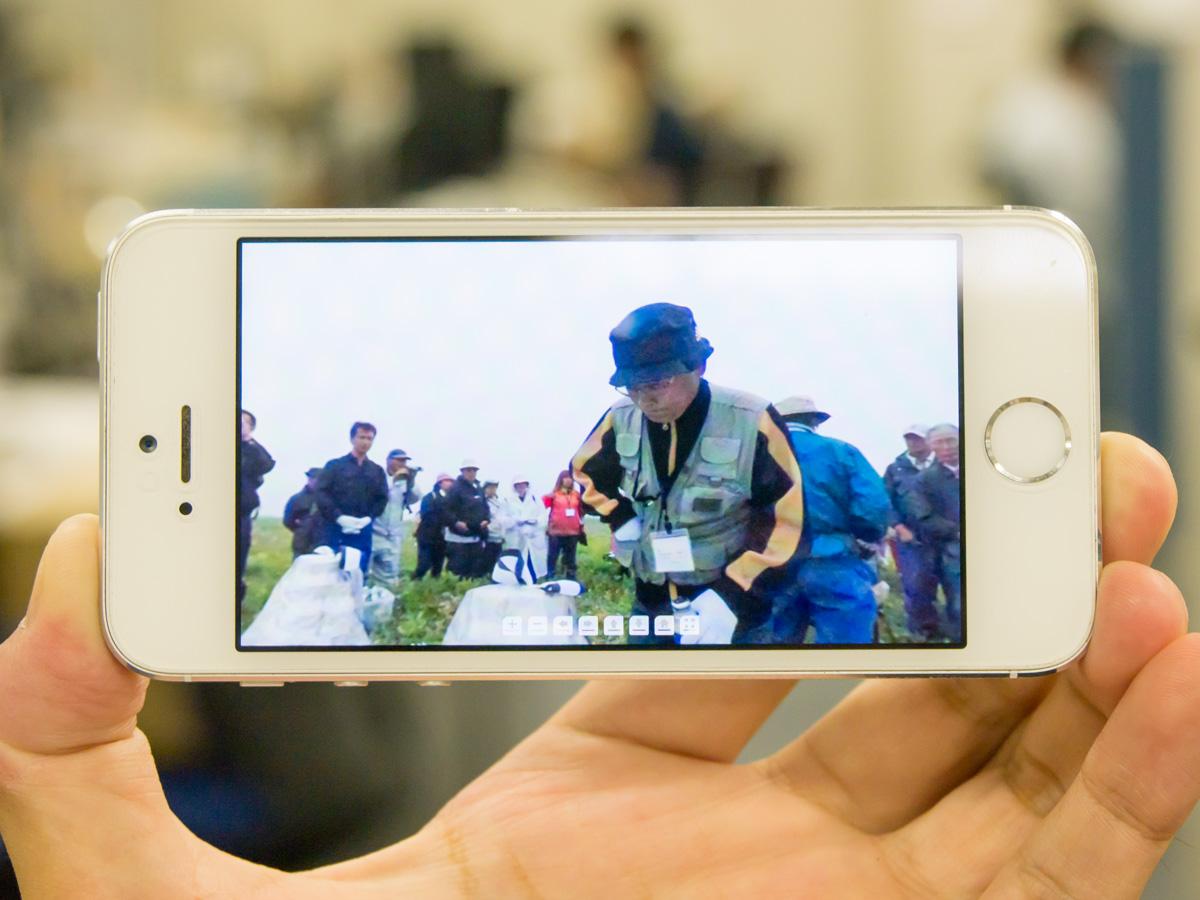 産経フォトではスマートフォンに最適化。360度のパノラマ写真も閲覧できる