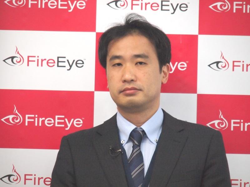 FireEye Labsシニア・スタッフ・リサーチ・アナリストの本城信輔氏