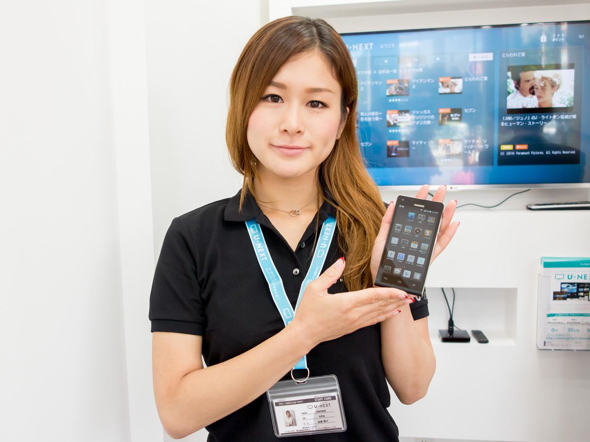 U-mobileで取り扱っているAscend G6