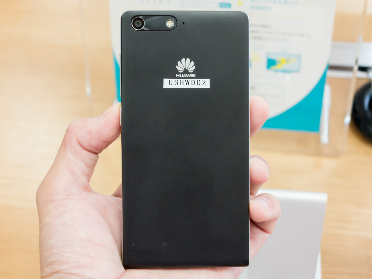 HUAWEI Ascend G6裏面
