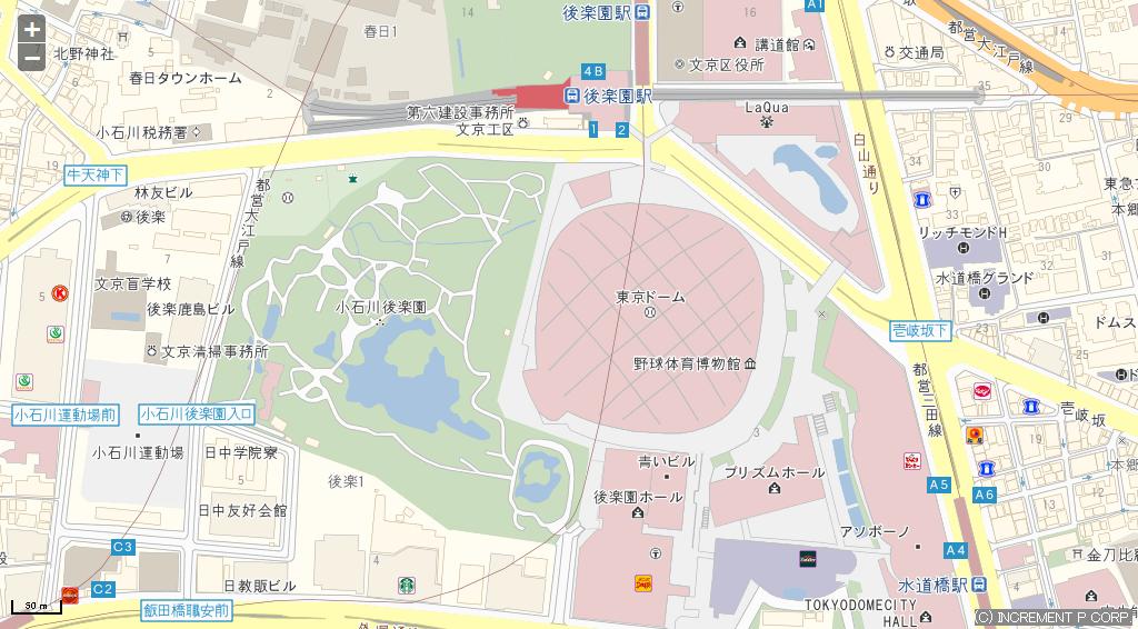 東京ドーム付近