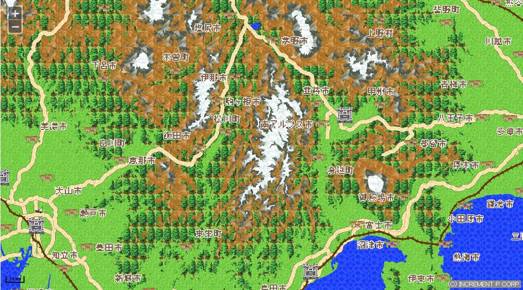 中部の山岳地域のデザイン