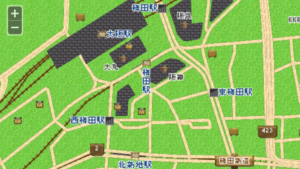 鉄道・駅の表現。「梅田駅」「東梅田駅」「西梅田駅」に付いているアイコンが、地下鉄駅を示すデザイン