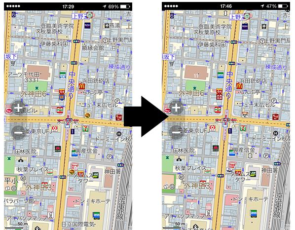 地図表現の新旧比較