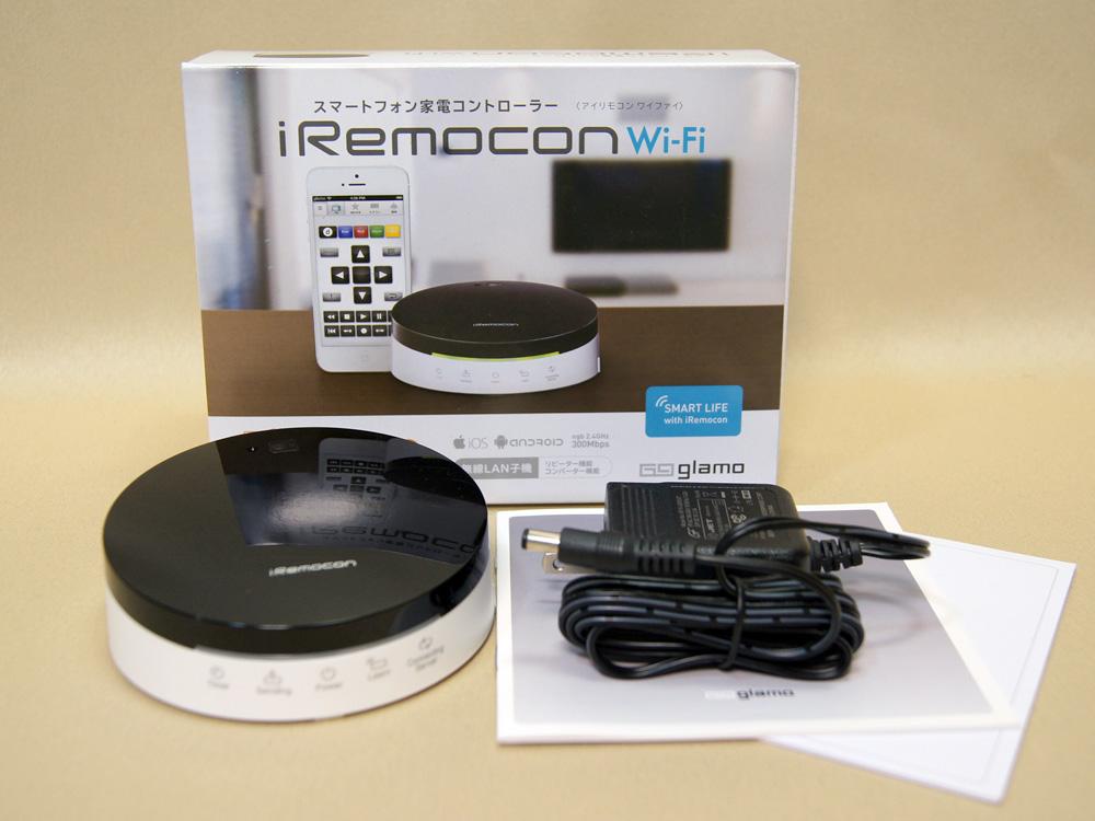 グラモの「iRemocon Wi-Fi」。据置型のWi-Fi対応学習リモコン