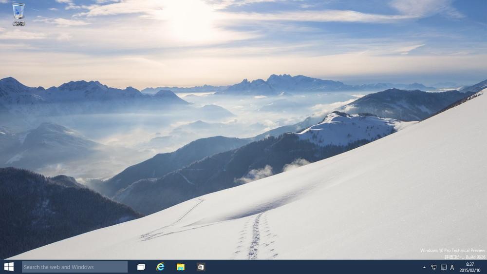デスクトップの全体的なイメージはよく似ている