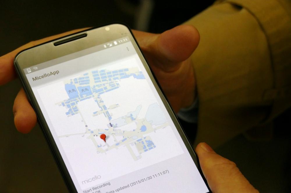 東京駅地下道の屋内地図