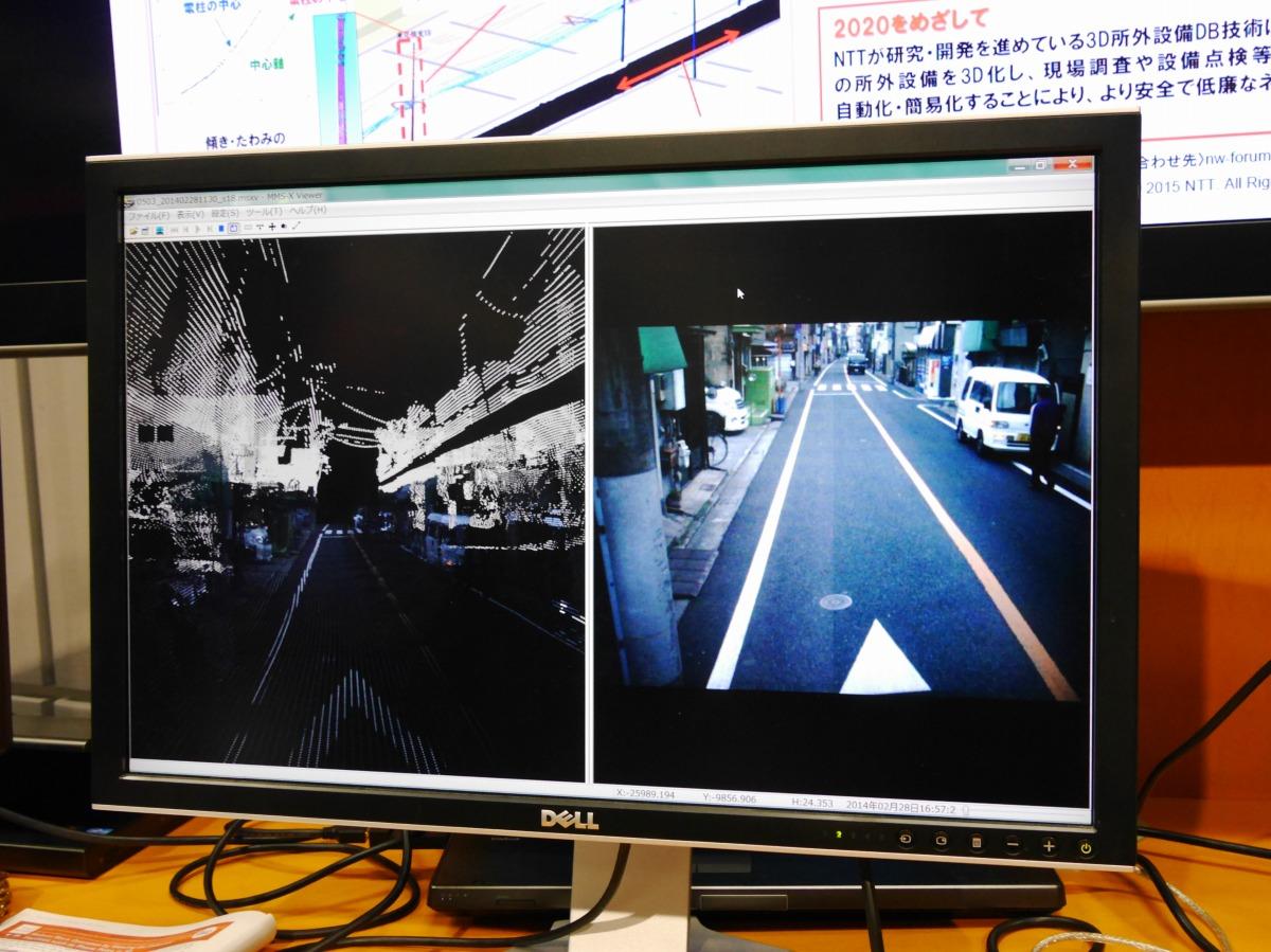 画像処理では把握できない車の進行方向に平行する歪みも捉えることができる