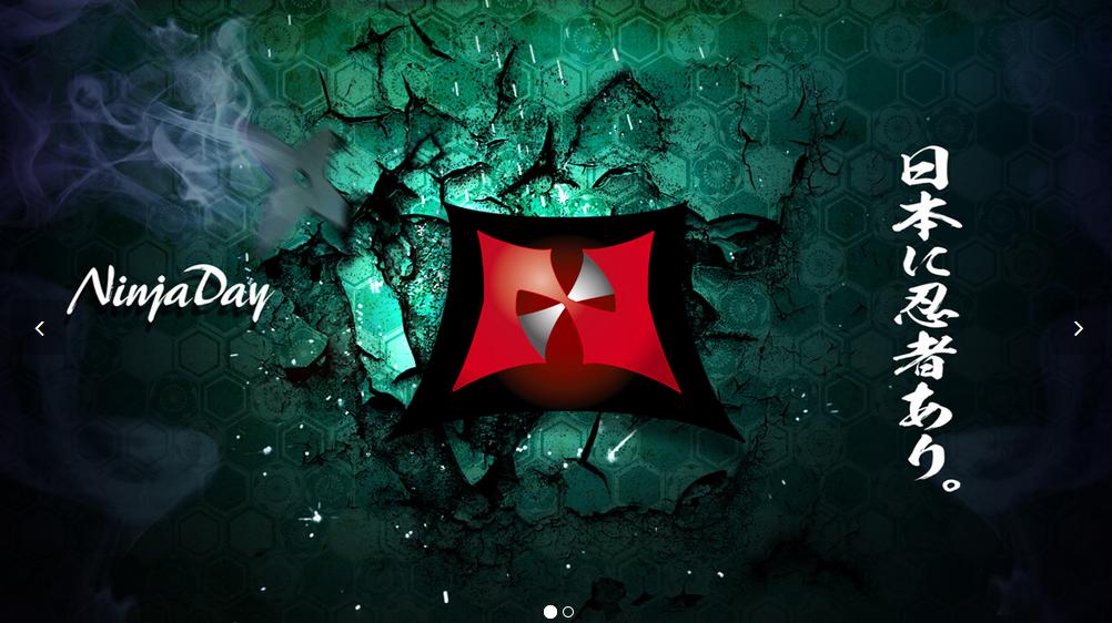 忍者の日の公式サイト