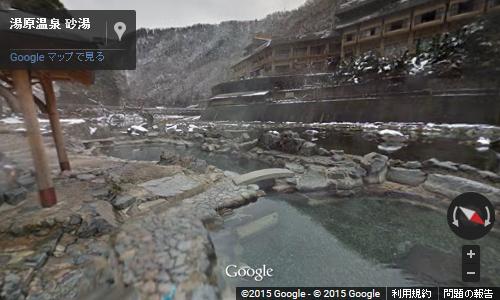 岡山・湯原温泉の「砂場」