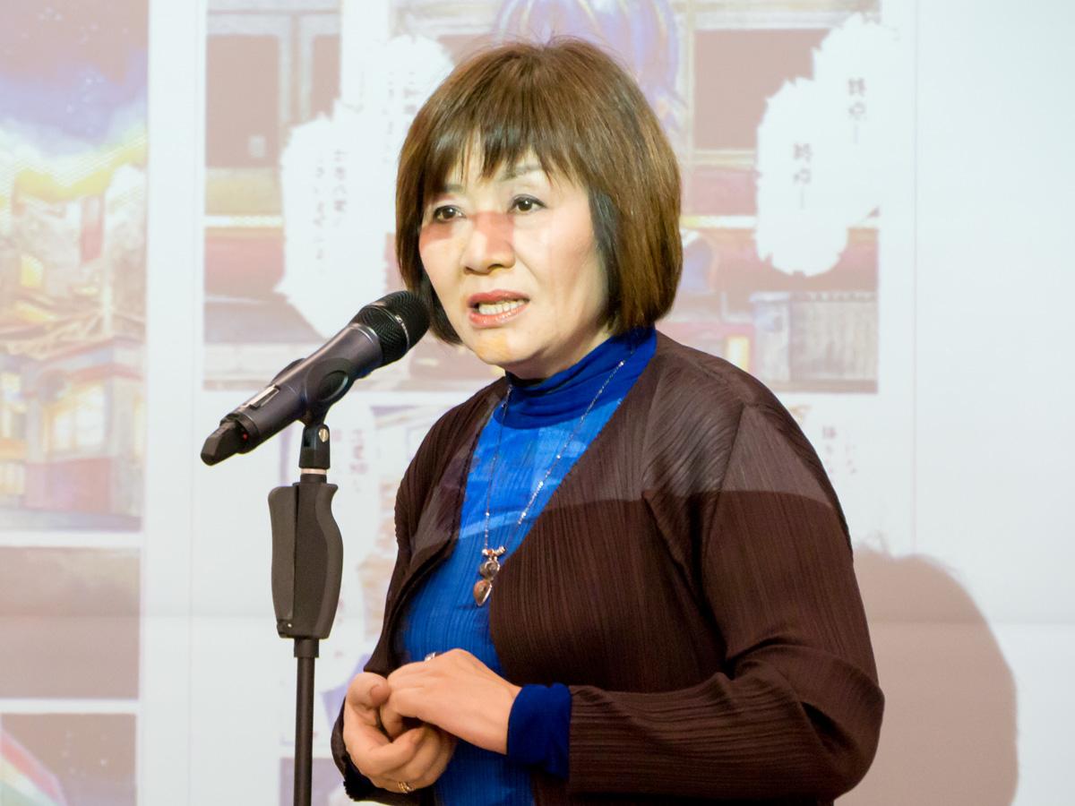 漫画家の里中満智子氏