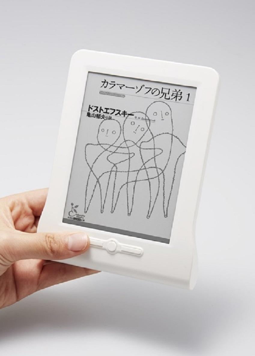 「honto pocket」の電子書籍専用端末。ディスプレイは5インチ(600×800ピクセル)のE Ink電子ペーパー。本体の大きさは112.5×144.0×21.0mm(突起部含む)、重さは約130g(電池含まず)