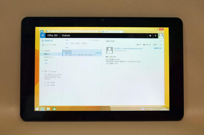 ブラウザーを使えば、メールやカレンダーをすぐに利用できるため、管理者が端末を設定する手間がない