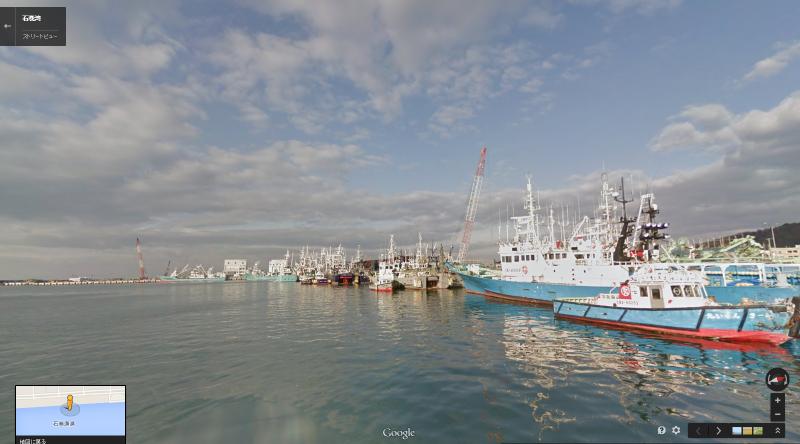 復旧工事が終了した石巻漁港(提供:Google)