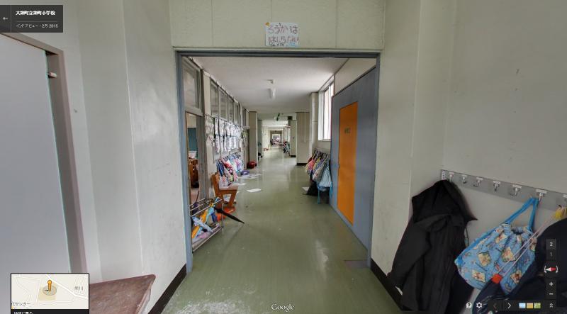 大熊町立熊町小学校(提供:Google)