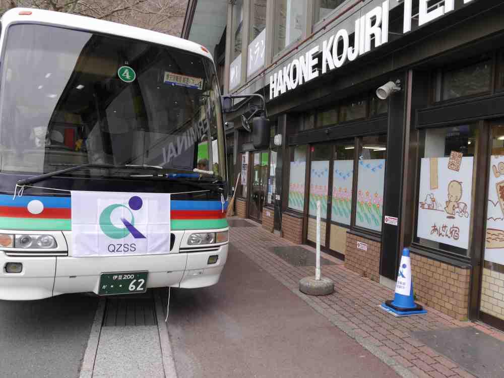 実証実験のバスと仮設停留所