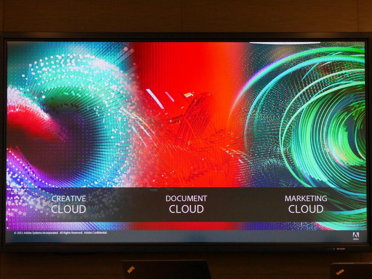 「Creative Cloud」「Marketing Cloud」に続く3つ目のクラウドサービスとなる