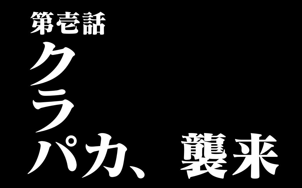 マティスEBなど有名アニメのタイトルに使用されているフォントもあるという