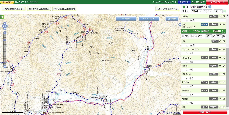 「ヤマタイム」の地図・行程表