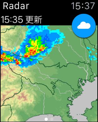 アプリ画面(数時間後に雨)