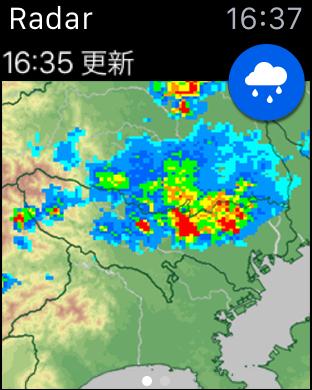 アプリ画面(雨雲が接近)
